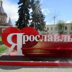 День города в Ярославле 2019!
